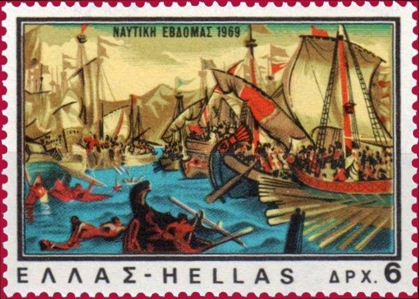 Ναυμαχία της Σαλαμίνας (πίνακας Βολανάκη). Ελληνικό γραμματόσημο.