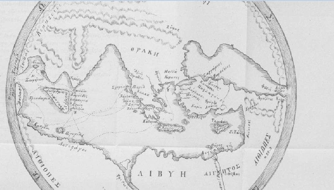 Πηγή: Ομηρική γεωγραφία: Μετά γεωγραφικών πινάκων, εικόνων και παραρτημάτων / υπό Ευαγ. Κ. Κοφινιώτου