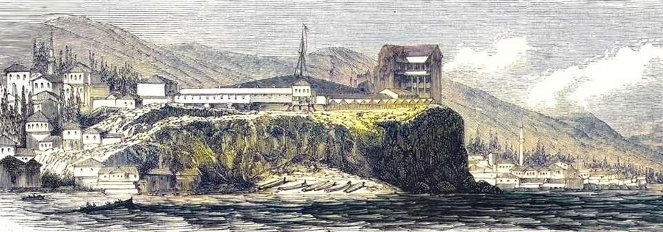 Τραπεζούντα (1854)