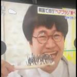 """""""ヘアブラシ""""食べる人々・韓国で動画が続々UP!ASMR動画とは?"""