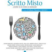 copertina_scritto_misto
