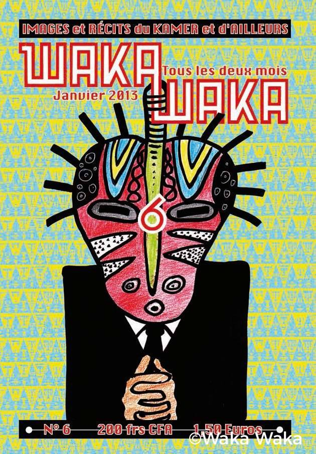comic-waka-3