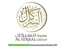 Al Serkal Group