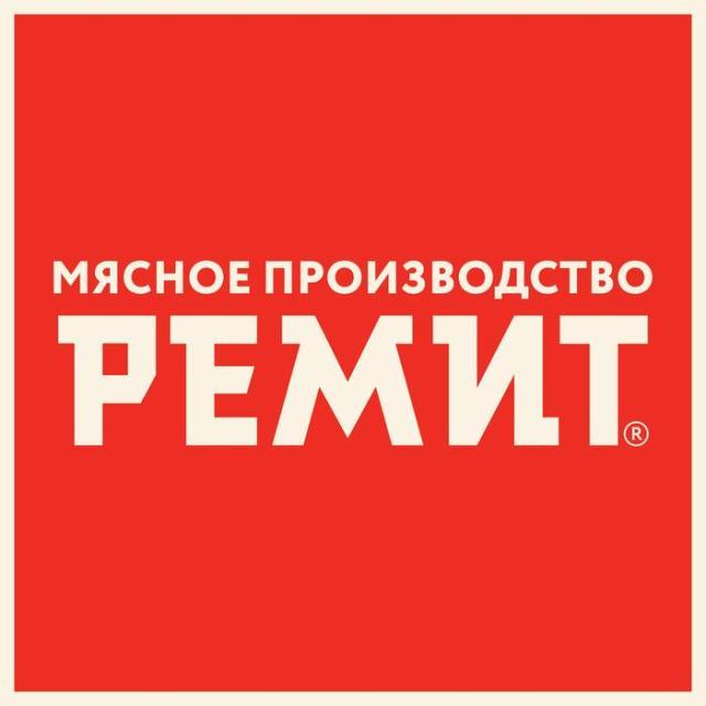 Товарооборот компании РЕМИТ в 2017 году увеличился на 22 %