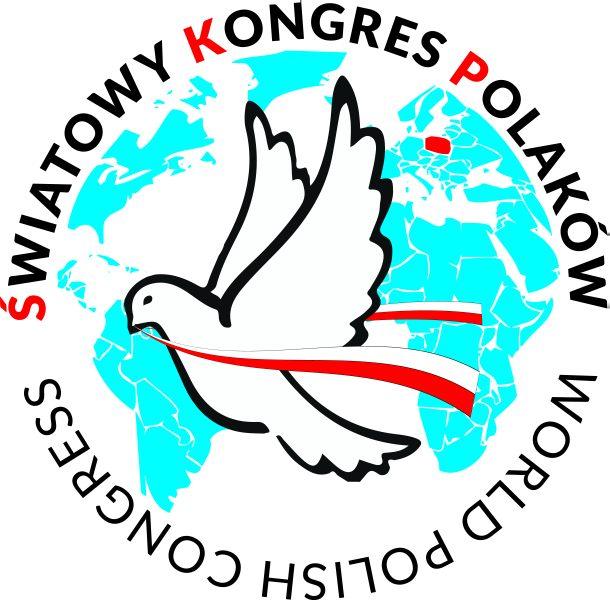 Всемирная Академия Права учреждена при содействии Всемирного Конгресса Поляков