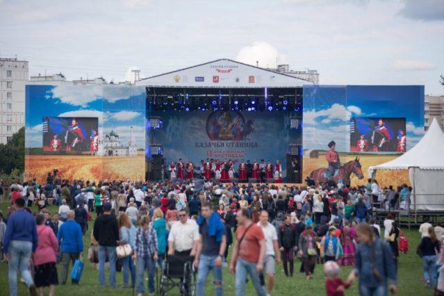 В столице завершился VII Международный фестиваль «Казачья станица Москва»