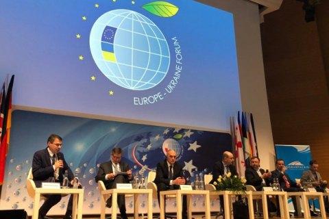 польский форум украинцев