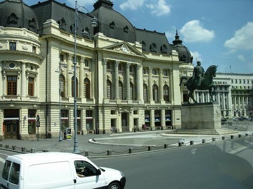 В Бухаресте состоится очередная встреча на высоком уровне между Румынией, Болгарией, Грецией и Сербией
