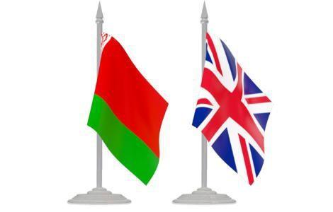 Комплексный форум-семинар по развитию белорусско-британского торгово-экономического сотрудничества