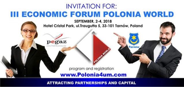 Польский экономический форум мира — Тарнув