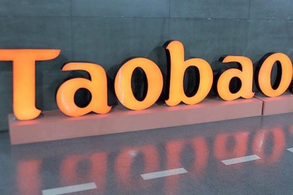 Популярный китайский интернет-магазин TaoBao уже в России