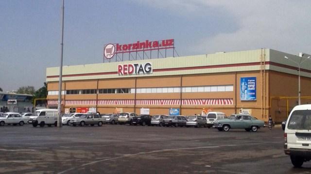 ЕБРР инвестирует в сеть узбекских супермаркетов
