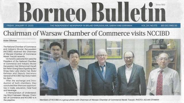 Встречи в Брунее