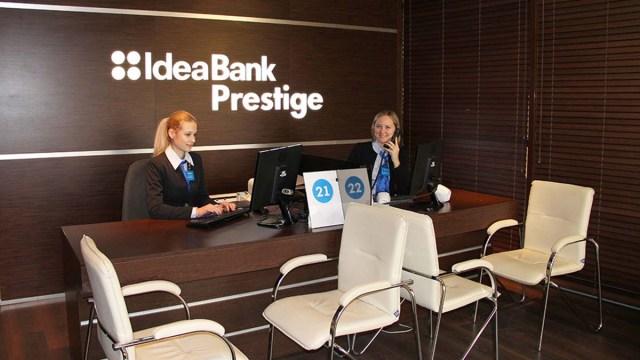 Польский финхолдинг продает банк в Минске