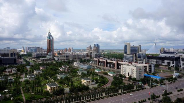 Льготы для инвесторов в Казахстане