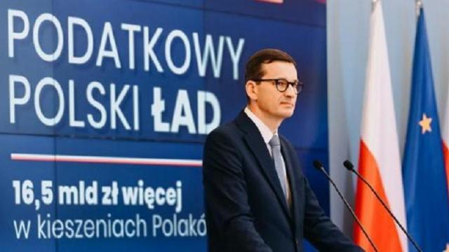 В Польше реформируют налоговое законодательство
