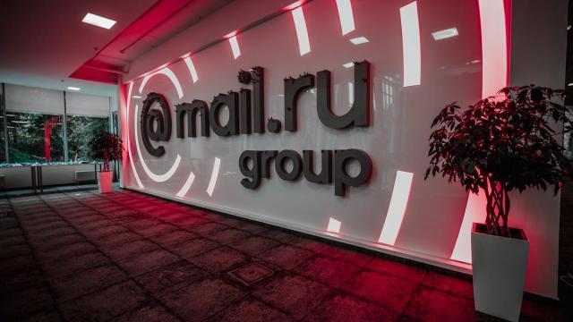 Mail.ru проведёт ребрендинг