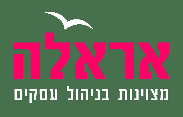 אראלה לוגו copy
