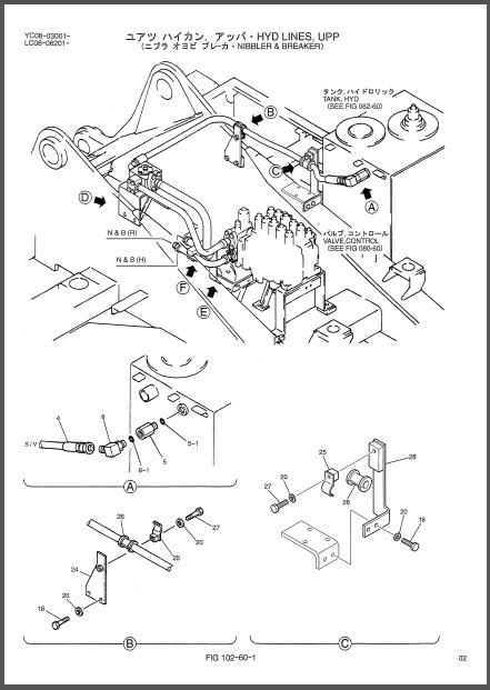 Kobelco Mark VI SK200-6E 200LC-6E 210-6E 210LC-6E 210LC