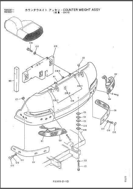 Kobelco Mark VI SK200V Mark VI SK200LCV Parts Manual