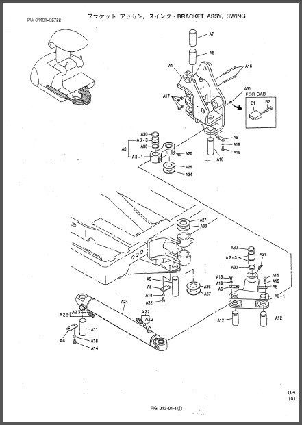 Kobelco SK030-2 Parts Manual Hydraulic Excavator S4PW1007