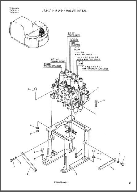 Kobelco SK135SRLC SK135SRL Parts Manual Hydraulic