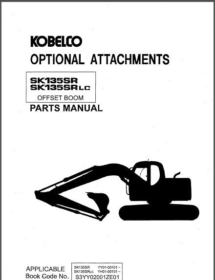 Kobelco SK135SR SK135SRLC Parts Manual Hydraulic Excavator