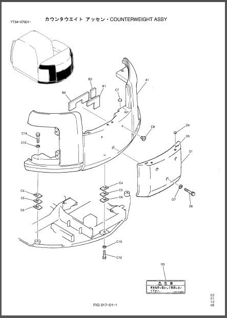 Kobelco SK70SR-1E SK70SR-1ES Parts Manual Hydraulic