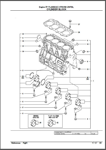 Takeuchi 4TNV98-ZNTBL Parts Manual Engine For Takeuchi