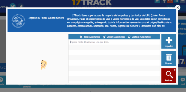 17-Track (2:3)