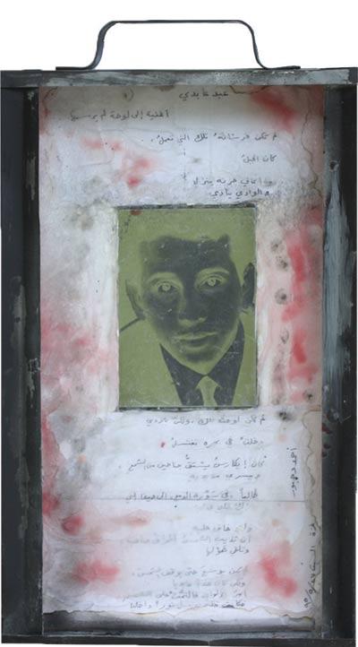 עבד עאבדי - דיוקן עצמי כגלופה בתוך טקסט של אחמד דחבור, גלופת אבץ, טקסט בכתב יד של אחמד דחבור בתיבת מנגל, 2013