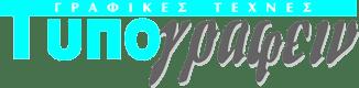 typografein