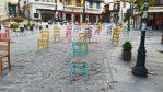 Αρναία: Διαμαρτυρία με άδειες καρέκλες (φωτο)