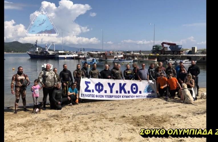 Εθελοντικός καθαρισμός του λιμανιού της Ολυμπιάδας