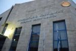 Επιμελητήριο Χαλκιδικής για τα Έκτακτα μέτρα προστασίας της δημόσιας υγείας από τον κίνδυνο περαιτέρω διασποράς του κορωνοϊού