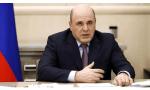 Ανεπίσημη επίσκεψη του Ρώσου πρωθυπουργού για δύο ημέρες στο Άγιο Όρος