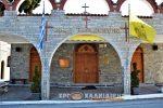 Live: O Όρθρος και η Θεία Λειτουργία από τον Ι.Ν.Αγίας Παρασκευής Σταυρού