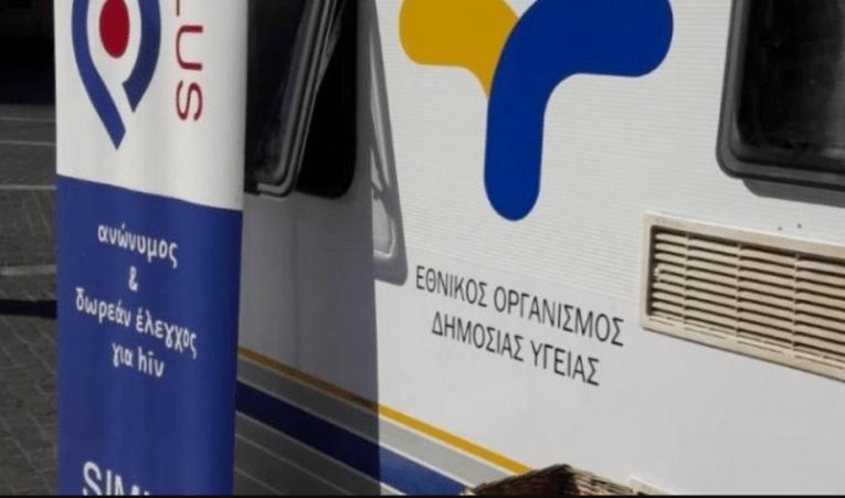 Δωρεάν Rapid Test για τους πολίτες του Δήμου Πολυγύρου