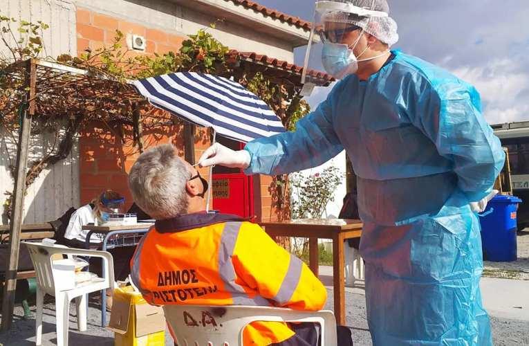 Συνεχίστηκε σήμερα η διενέργεια τεστ Covid-19 στο προσωπικό  του Δήμου Αριστοτέλη