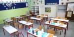 Ποια Δημοτικά σχολεία είναι κλειστά σχολεία την Τρίτη 10/11 λόγω κορονοϊού