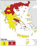 Στο Κόκκινο η Χαλκιδική: Σε τρεις ζώνες χωρίζεται η Ελλάδα