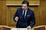"""Ο Απ. Πάνας για την 1η συνεδρίαση της Επιτροπής Παραγωγής και Εμπορίου με θέμα την κύρωση της επενδυτικής Συμφωνίας μεταξύ του Ελληνικού Δημοσίου και της Μονοπρόσωπης Ανώνυμης Εταιρίας με την επωνυμία """"Ελληνικός Χρυσός"""""""
