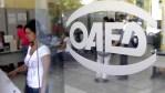 ΟΑΕΔ: Λήγει η προθεσμία για 1.000 θέσεις εργασίας με μισθό 750 ευρώ