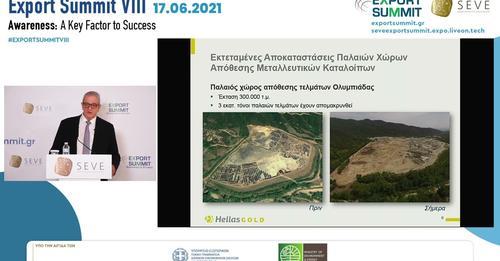 """Ο κ. Δημήτρης Δημητριάδης στο panel """"Green Sustainability Awareness"""""""