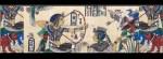 bannière 2000 harmony égyptienne2