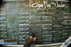 BID-Najaf-Iraq qw