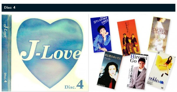 j-love-cd4