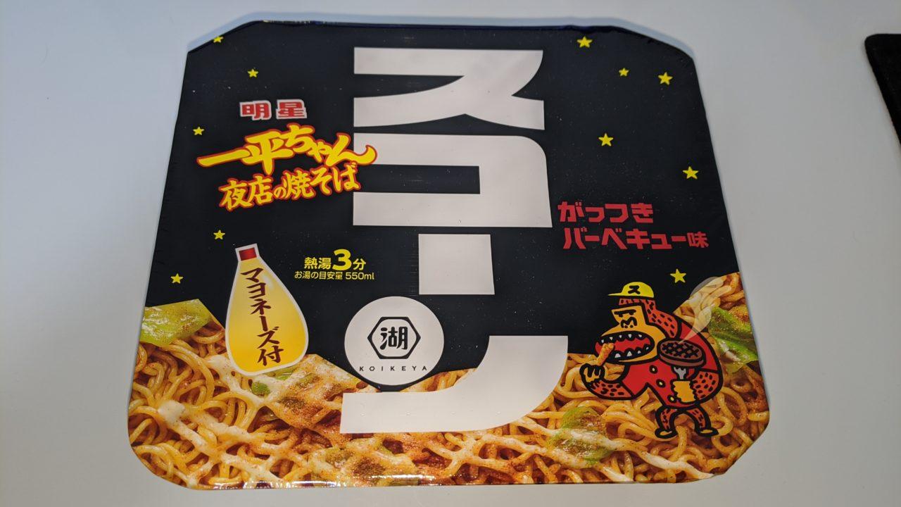 一平ちゃん・夜店の焼きそば「スコーン・がっつきバーベキュー味」
