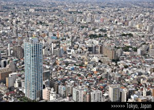 Tokyo, Japan - seen from the North Observatory 45th floor - Tokyo Metropolitan Government Building in Shinjuku.
