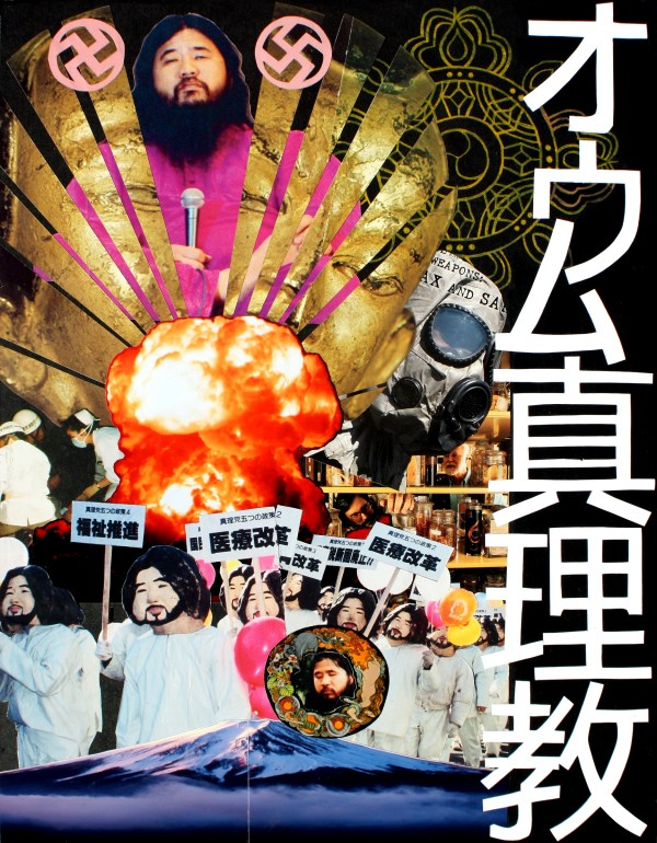 Cult leader Shoko Asahara dressed in pinkmeditates in the mind of a golden Buddha. Japanese lettering and protesters.